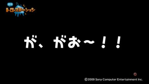 torosuteNo.001 ワンダと巨像ごっこ 21