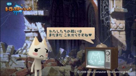 torosuteNo.001 ワンダと巨像ごっこ 25