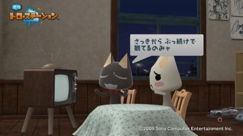 torosuteNo.002 劇場版マクロスF 3