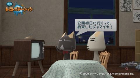torosuteNo.002 劇場版マクロスF 5