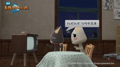 torosuteNo.002 劇場版マクロスF 10