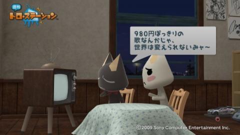 torosuteNo.002 劇場版マクロスF 13