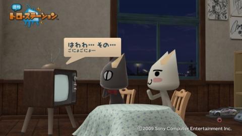 torosuteNo.002 劇場版マクロスF 34