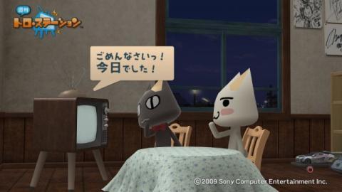 torosuteNo.002 劇場版マクロスF 35