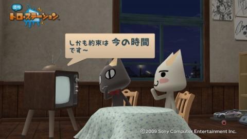 torosuteNo.002 劇場版マクロスF 36
