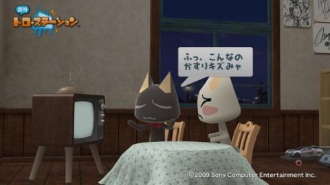torosuteNo.002 劇場版マクロスF 40