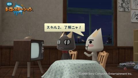 torosuteNo.002 劇場版マクロスF 43