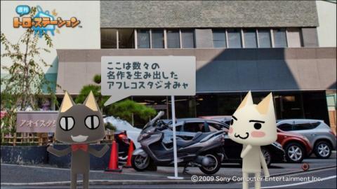 torosuteNo.002 河森監督インタビュー!