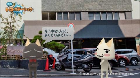 torosuteNo.002 河森監督インタビュー! 2