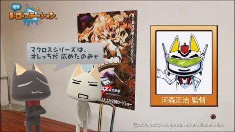 torosuteNo.002 ビッグマウス