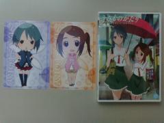 「うみものがたり」DVD第2巻 3