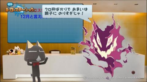 izakaya/002 17