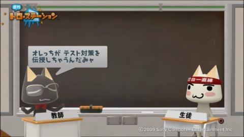 torosuteNo.004 PSの歴史 with 電プレ