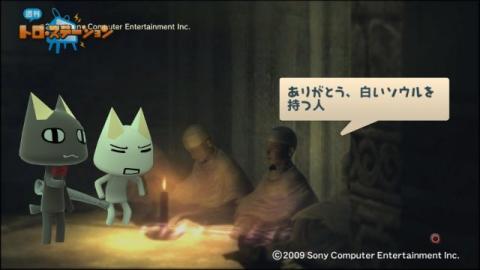 torosuteNo.004 デモンズソウル 46
