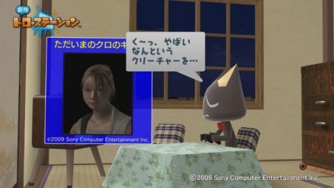 torosuteNo.004 クロさんのデモンズ日記 7