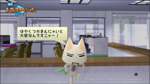 torosuteNo.006 プリズンブレイク 2