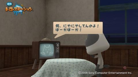 torosuteNo.006 トロステ版2009年の漢字 5