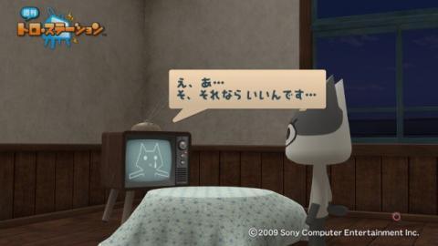 torosuteNo.006 トロステ版2009年の漢字 6