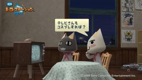 torosuteNo.007 らき☆すた 53