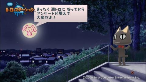 torosuteNo.007 おもしろ漢字
