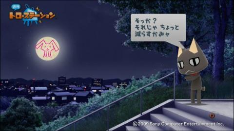 torosuteNo.007 おもしろ漢字 2