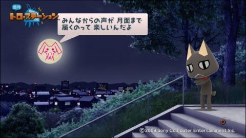 torosuteNo.007 おもしろ漢字 3