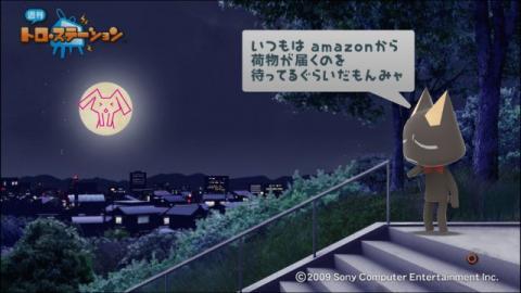 torosuteNo.007 おもしろ漢字 5