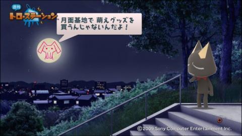 torosuteNo.007 おもしろ漢字 6