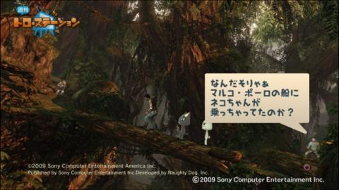 torosuteNo.008 プレイする映画 12