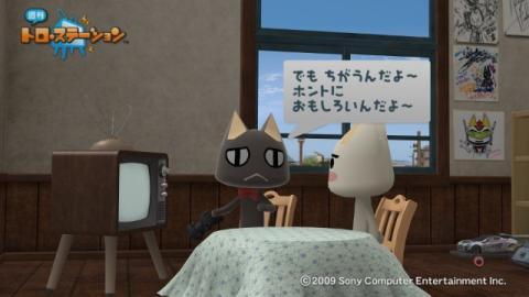 torosuteNo.008 プレイする映画 44