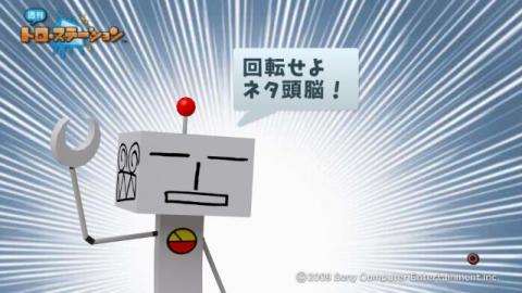 torosuteNo.008 熱闘!爆闘!コロシアム(仮)