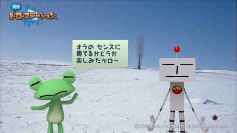torosuteNo.008 超電磁頭脳戦!投稿星雲(仮) 14