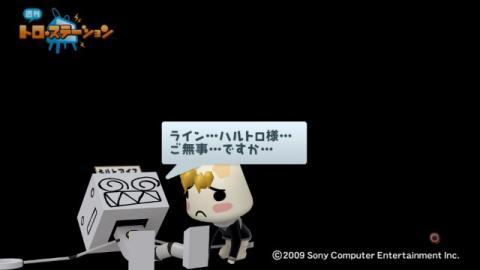 torosuteNo.009 銀英伝 65