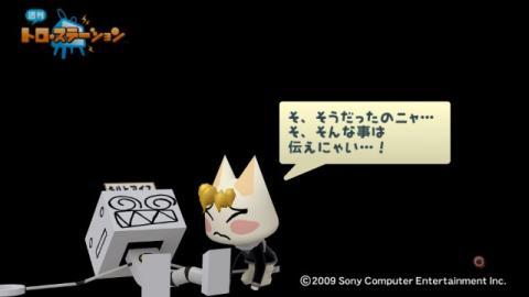 torosuteNo.009 銀英伝 74