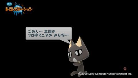 torosuteNo.009 銀英伝 126