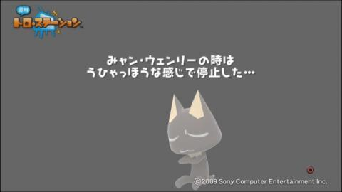 torosuteNo.009 銀英伝 127