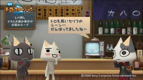 izakaya/009 4