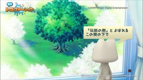 torosuteNo.010 ときメモ4