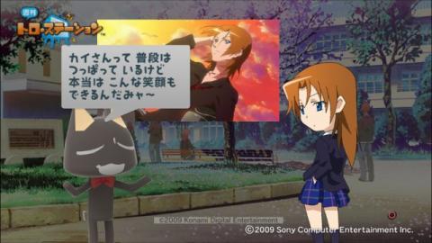 torosuteNo.010 ときメモ4 47