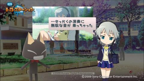 torosuteNo.010 ときメモ4 53