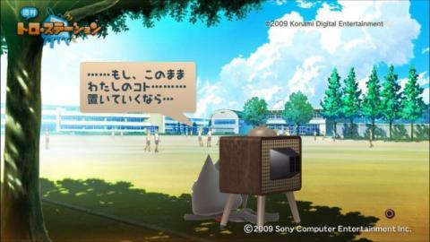 torosuteNo.010 ときメモ4 63