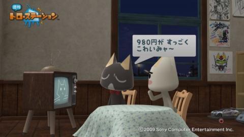 torosuteNo.010 ときメモ4 68