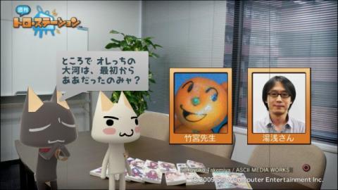 torosuteNo.010 とら・ステ 73
