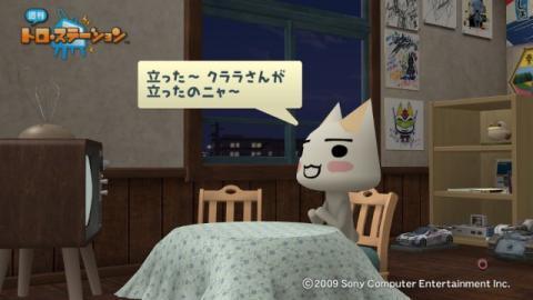 torosuteNo.010 オススメアニメ
