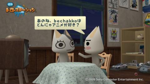 torosuteNo.010 オススメアニメ 2