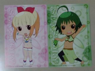 「うみものがたり」 DVD第3巻 3