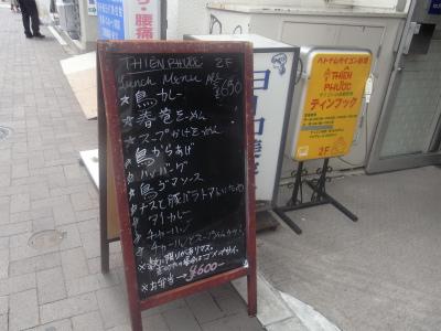RIMG0345.jpg