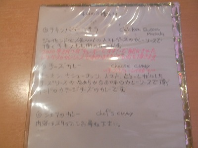 RIMG0808.jpg