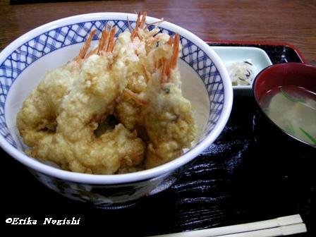 北海シマエビ天丼