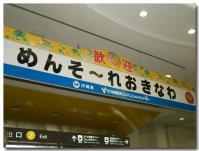 沖縄に行ってきました